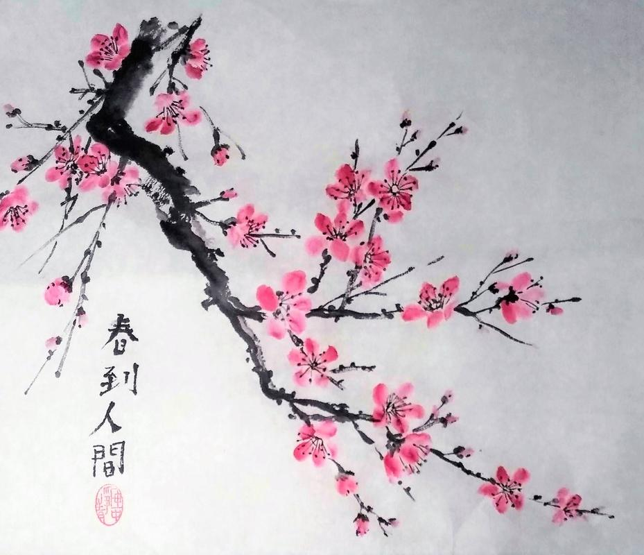 Plum Blossom; 34cm x 24cm Chinese Ink and Watercolour on semi-sized  Xuan paper