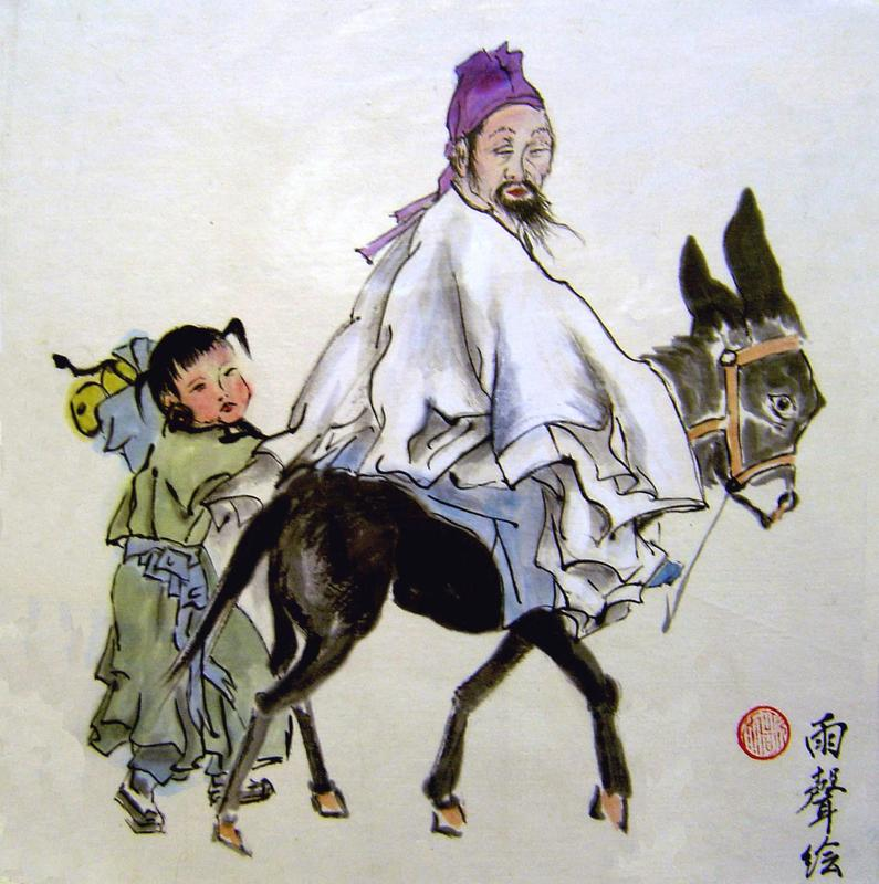 The Travelling Companions:  Rayne Van Singh:  Chinese Ink and Watercolour on Silk