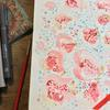 "Pattern design ""Pomegranate"" / watercolor on paper"